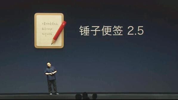 流畅得不像安卓系统?锤子OS 2.0亮点大盘点的照片 - 10