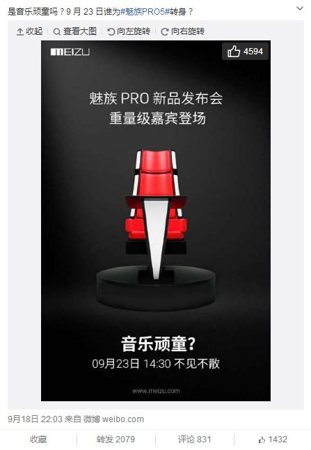 魅族go pro手机,魅族mx四核智能手机,魅族手机mx2_点力图库