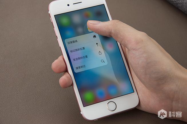 iPhone 6s粉色版