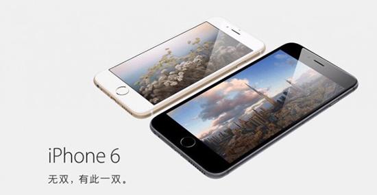 苹果更新iMac 又有神级文案可以欣赏了的照片 - 4