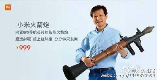 小米加步枪什么意思_小米进军全行业,吉他飞碟火箭炮99元起-科客网
