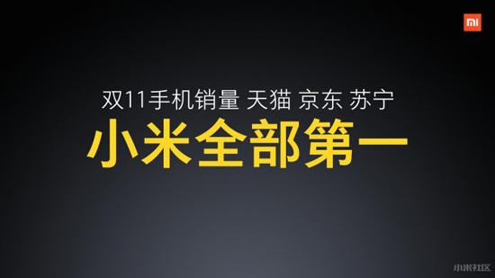 小米发布会回顾:红米Note 3/小米平板2/小米净化器2发布