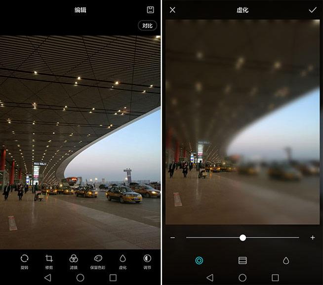 IMX298首发 华为Mate 8拍摄评测的照片 - 18