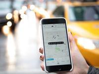 Uber推出家庭账户:10个人坐车1个人结账