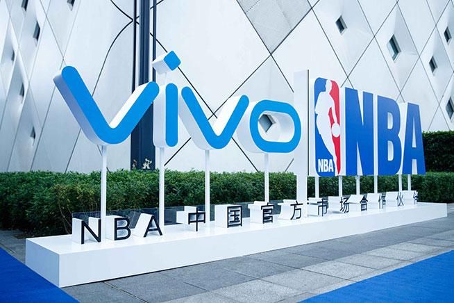 vivo跨界新篇章:牵手NBA,将推定制手机