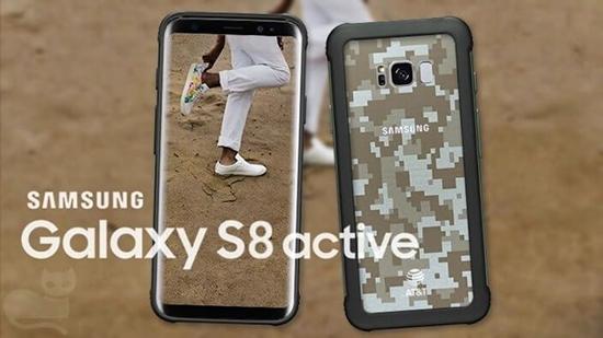 三星S8 Active国际版现身:国行版或有戏?
