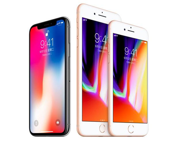 苹果三款新机强袭:iPhone X登峰造极,8/8Plus换壳