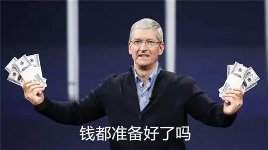 养了十年的肾,就等今天!iPhone X来了,只有经历过的人才懂这些