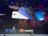华为首款全面屏四镜头手机,麦芒6发布售2399元