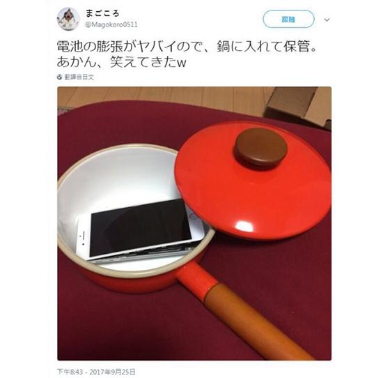 """苹果iPhone 8系列""""9连爆裂"""",会不会步Note7后尘?"""