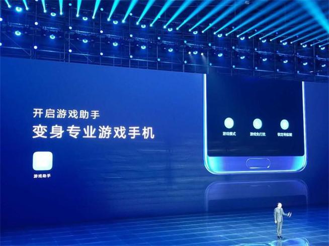 继承最强AI芯片麒麟970衣钵:全面屏荣耀V10发布,售价2699元起