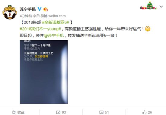 科客晚报:刘海屏成苹果新专利,支付宝年度账单刷屏