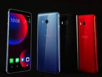 前置双摄HTC EYEs面世,U11+/U11齐降价