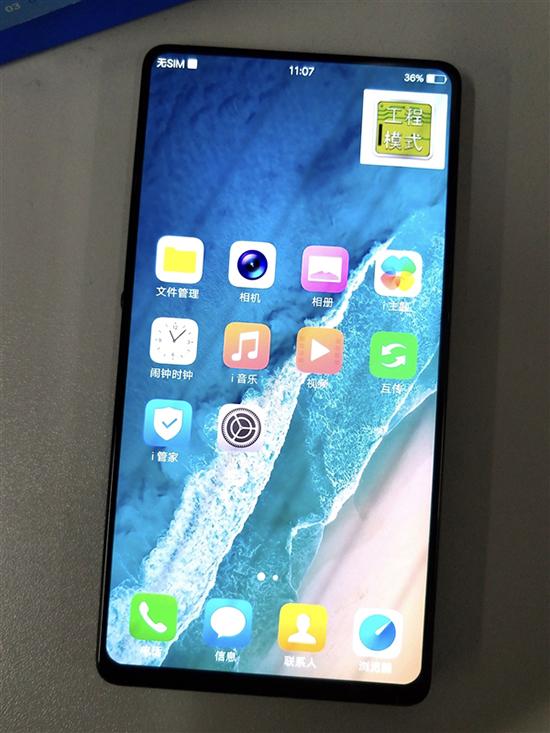 科客晚报:小米新旗舰机性能爆表,微信新功能可双向删好友