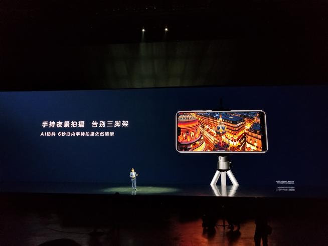 华为春季新品发布盛典直播回顾:徕卡三摄P20系列领衔10余款大作