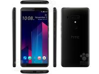 骁龙845大军再增猛将 HTC U12+旗舰汇总:5月23日全球首秀