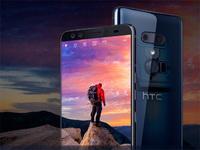 国行HTC U12+登陆:定价与拍照一样自信 VIVE联动助力