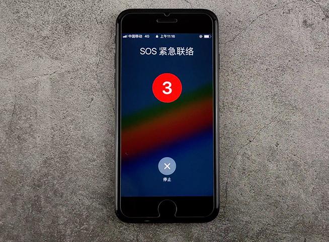 小米小米sos简单传输功测试:比苹果iphone更紧急手机助手没有文件求助手机缶么办图片