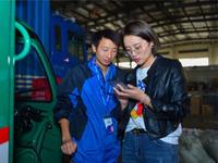 葡京娱乐场官方网站语音助手帮快递员打电话 顶尖科学杂志评技术已超谷歌