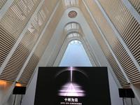 OPPO两大重磅科技澳门普京网址:10倍混合光变 屏幕指纹体验巨变