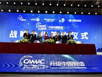 推进升级中国智造 联通格力等巨头构建全新解决方案