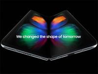 卖1万3的三星Galaxy Fold惊艳但不完美 折叠屏手机前景如何?