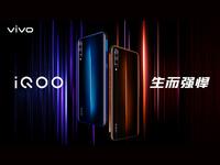 iQOO手机持续曝光:蓝橙两大配色抢眼 后置三摄外还有游戏触控按键