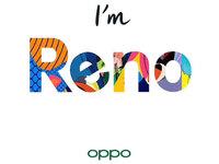 OPPO官宣手机新系列Reno 4月10日首发或主打人工葡京娱乐场官方网站