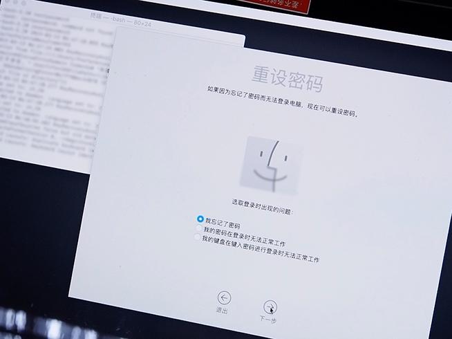 忘记苹果Mac电脑开机密码怎么办?一个简单代码轻松解决