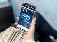 手机中的奢侈品 VERTU正式入驻天猫