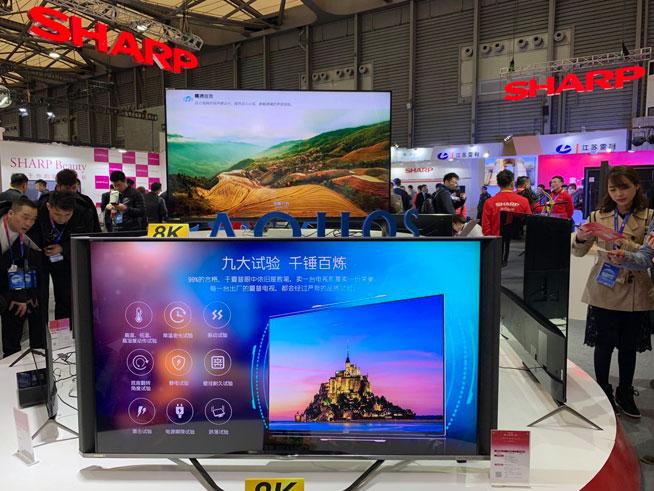 夏普推新款80英寸8K电视 影音娱乐体验新高度