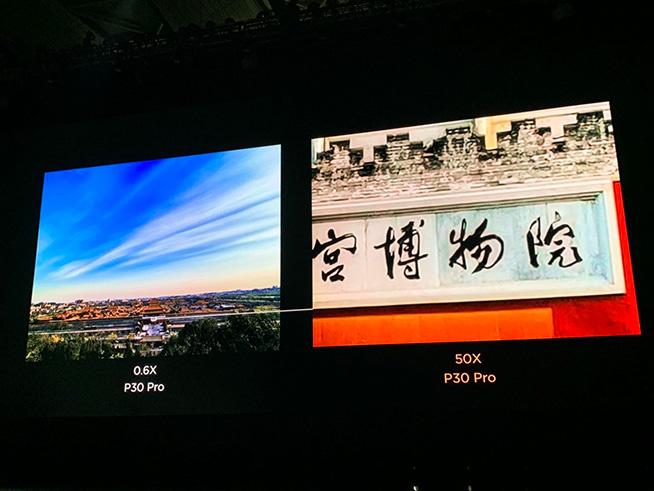 拍照旗舰P30系列3998元起 华为春季澳门普京网址会推10余款新品