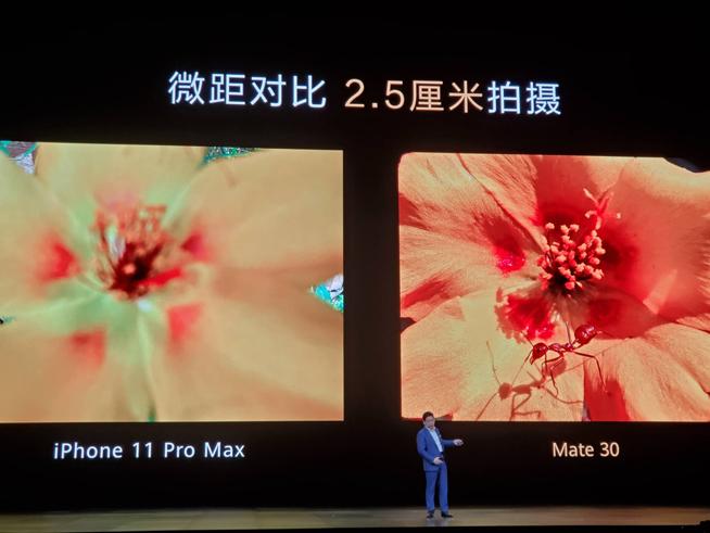 重构想象 华为Mate30系列发布会图文直播回顾
